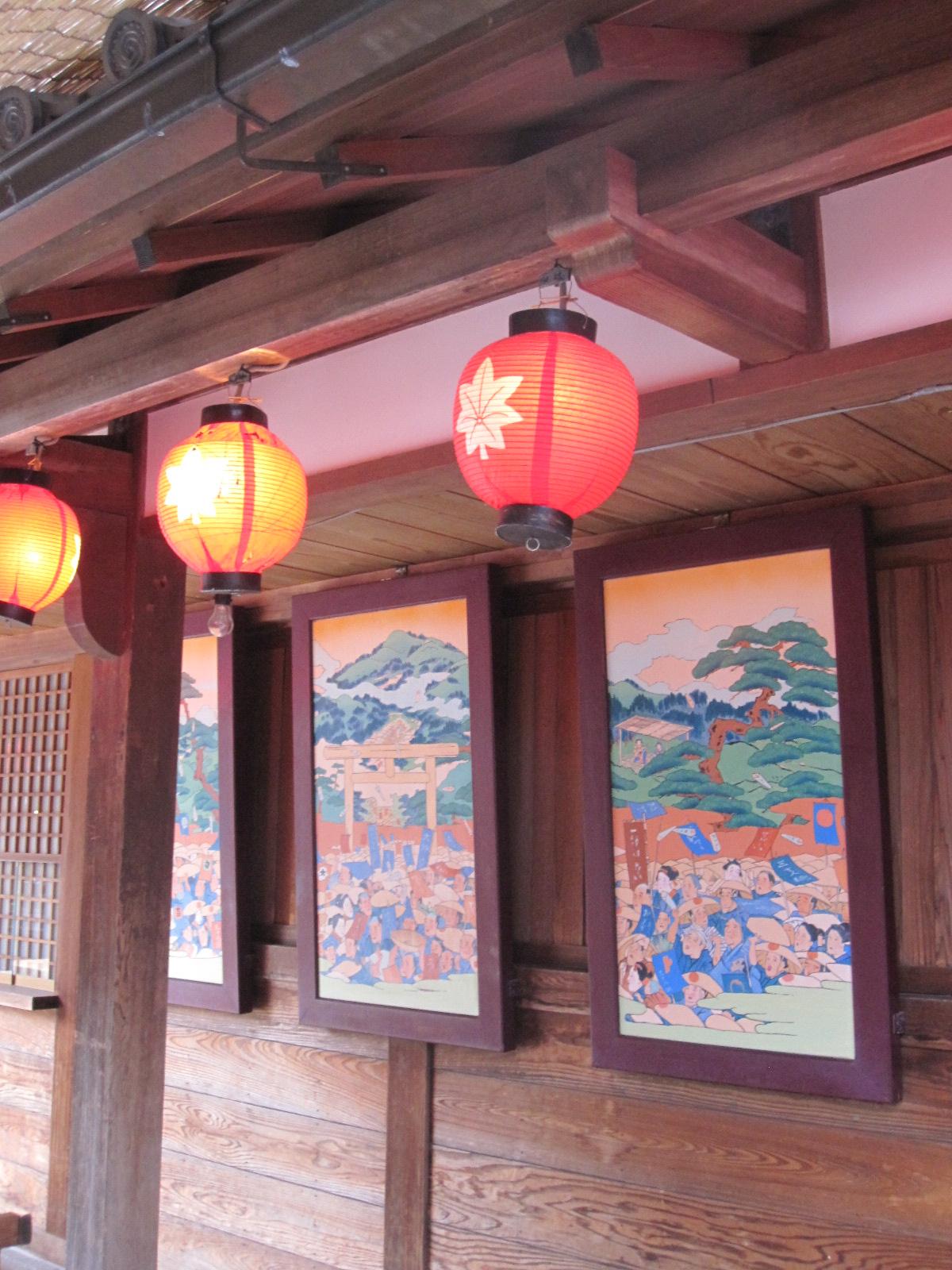 Image du japon 4 la famille kangourou en chine for Interieur japonais