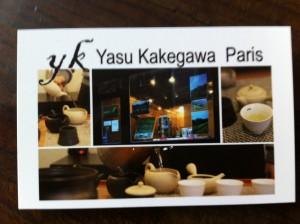 Yasu Kakegawa