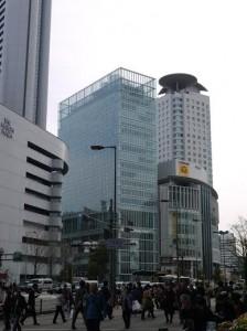 Osaka vu de la gare