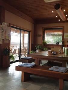 Auberge de Wasuka